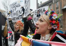 donne ucraine femen kiev